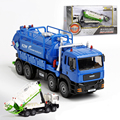 KAIDIWEI 1:50 Scale Suction sewage truck Model Diecast Metal Construction Vehicles Truck Toys For Kids Boys