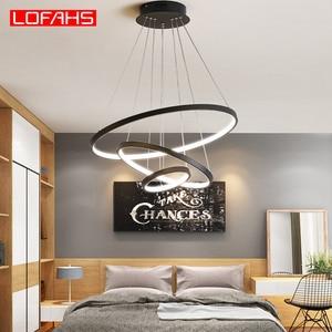 Image 2 - LOFAHS מודרני Led תליון אור לתלות אלומיניום מעגל טבעת מנורת מרחוק תאורה למטבח סלון חדר אוכל luminaire suspendu