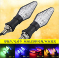 2pcs/pair LED Waterproof Turn Signal Lamp 12v Double Sides Light Motorcycle Accessories