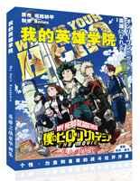 อะนิเมะ Boku ไม่มีฮีโร่ของฉัน Academia Art Book Deku Shoto Bakugou Fanart แคตตาล็อกโบรชัวร์ภาพประกอบ Artbook อัลบั้มภาพของขวัญใหม่