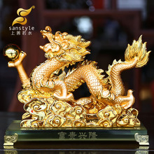 If the good fortune Lucky golden dragon ornaments Shuilong light plating Pearl Crafts Ornament Home Furnishing  catch