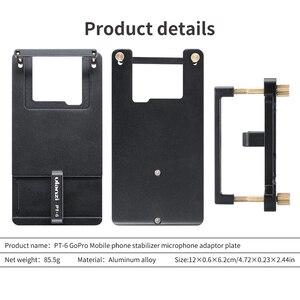 Image 4 - Ulanzi PT 6 Gopro Vlog plaque avec adaptateur micro pour 3 axes cardan Moza Mini S lisse 4 Vimble 2 Vlog boîtier métallique pour Gopro 7 6