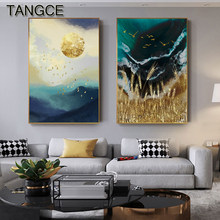 Abstracte Gold Veld Zon Canvas Schilderij Gouden Folie Poster Print Grote Wall Art voor woonkamer Tableaux Cuadros Salon Decoracion(China)