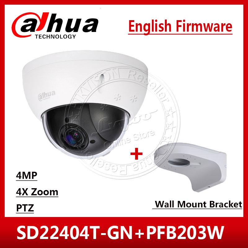 Dahua SD22404T-GN 4MP 4x PTZ Network Camera IVS WDR POE IP66 IK10 Upgrade From SD22204T-GN With Dahua LOGO& Wall Mount PFB203W