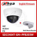 Dahua SD22404T GN 4MP 4x PTZ Network Camera IVS WDR POE IP66 IK10 Upgrade from SD22204T GN With Dahua LOGO& Wall Mount PFB203W