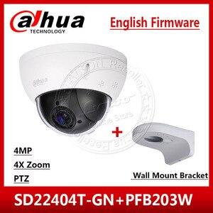 Dahua SD22404T-GN 4MP 4x PTZ Network Camera IVS WDR POE IP66 IK10 Upgrade from SD22204T-GN With Dahua LOGO& Wall Mount PFB203W(China)