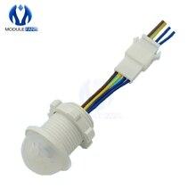 Переменный ток 220 В инфракрасный PIR зонд светодиодный датчик движения тела Инфракрасный индукционный переключатель автоматический светодиодный светильник контрольный переключатель