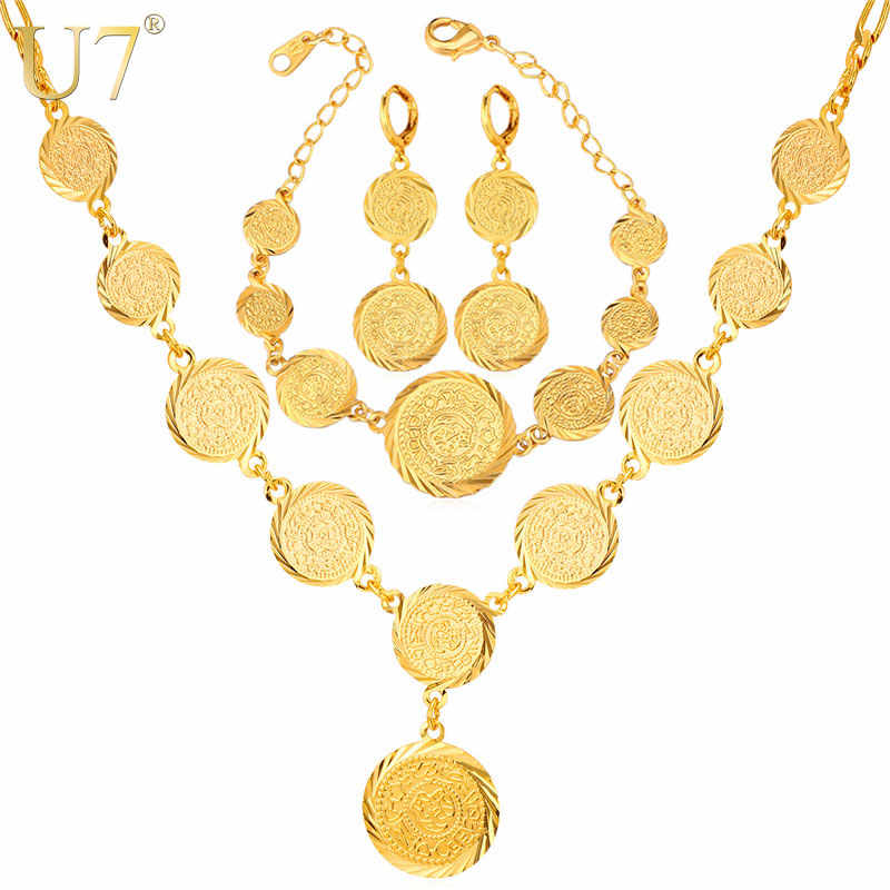 U7 Dubai Gold Color Jewelry Set For Women African Ethiopian Jewelry Antique Coin Bracelet Earrings Necklace Set S675