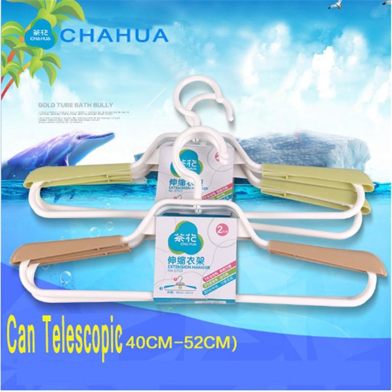New 2pcs/Lot hanger Portable Clothes Hangers Men women Drying Rack for Non-slip Telescopic hangers clothes wholesale Anti Ageing