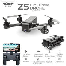 SJ Z5 Drone with Camera 1080P GPS Drone 2.4G/5G Wifi FPV Altitude Hold Quadrocopter Follow Me RC Quadcopter vs E58 X12 XS812(China)