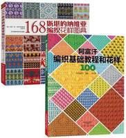 168 Scandinavian Motifs Pattern Design Tutorial Book Weaving Basic Tutorials And Knit Patterns 100 Beginners Knitting