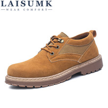 цена на 2019 LAISUMK Brand Business Leather Man Casual Shoes Men Adult Quality Spring Autumn Walking Footwear Breathable Male Shoes