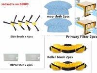 For B6009 Robot Vacuum Cleaner LIECTROUX Part Roller Brush 2pcs Side Brush 4pcs HEPA Filter