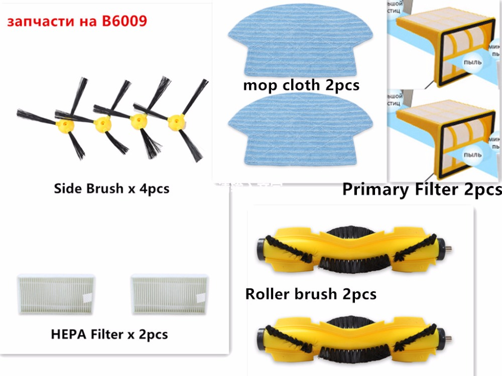 (For B6009)Robot Vacuum Cleaner LIECTROUX part,Roller brush 2pcs, Side Brush 4pcs, HEPA Filter 2pcs,Primary Filter 2pcs,mop 2pcs free to belarus liectroux robot vacuum cleaner popular in belarus with mop touch lcd schedule 2 side brush auto recharge
