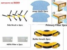 (Für B6009) Roboter-staubsauger LIECTROUX teil, Roller pinsel 2 stücke, Seitenbürste 4 stücke, HEPA-Filter 2 stücke, Primärfilter 2 stücke, mopp 2 stücke