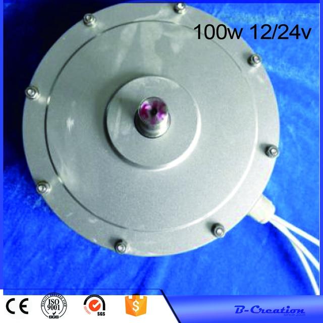 5b9bc44e41e 100 W baja velocidad tierras raras generador de imán permanente sin  escobillas bici de. Sitúa el cursor encima para ...