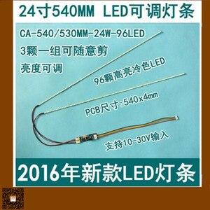 Image 2 - 10 stuk/partij De artikel 15 tot 24 inch universele LCD LED verlichting veranderen LCD LED upgrade kit Verstelbare helderheid 540 mm