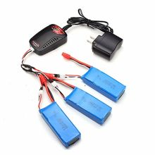 цена на Free Shipping!Syma 7.4V 2000mAh Lipo 25C Battery+Charger Spare Part for X8C X8W X8G Quadcopter