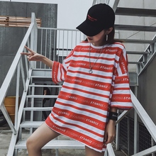 2019 New Fashion Stripe Letter Short Sleeve Basic T Shirt Women Summer Loose Casual O Neck Tshirt Female Tops women casual round neck letter appliques short sleeve tshirt 2019 female loose short sleeve t shirt korean fashion summer tops