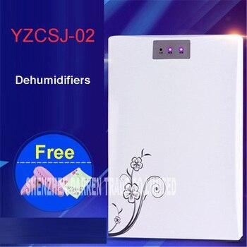 YZCSJ-02 Househould 75W Dehumidifier Basement Room Air Dryer For Auto A Low Noise 60W Photocatalyst Sterilize Dehumidifier