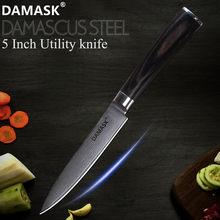 Damasco japão faca de damasco 5 polegada lâmina cozinha utilitário faca vg10 aço damasco facas cozinha bife frutas talheres cozinhar