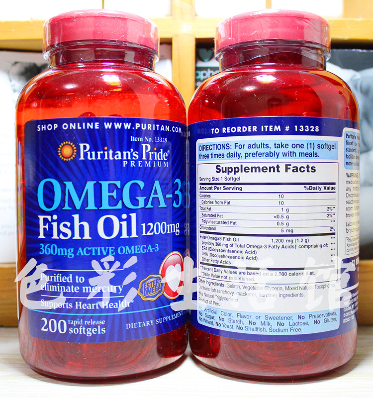 Free shipping omega-3 Fish Oil 1200 mg 200 pcs (EXP 12/19)