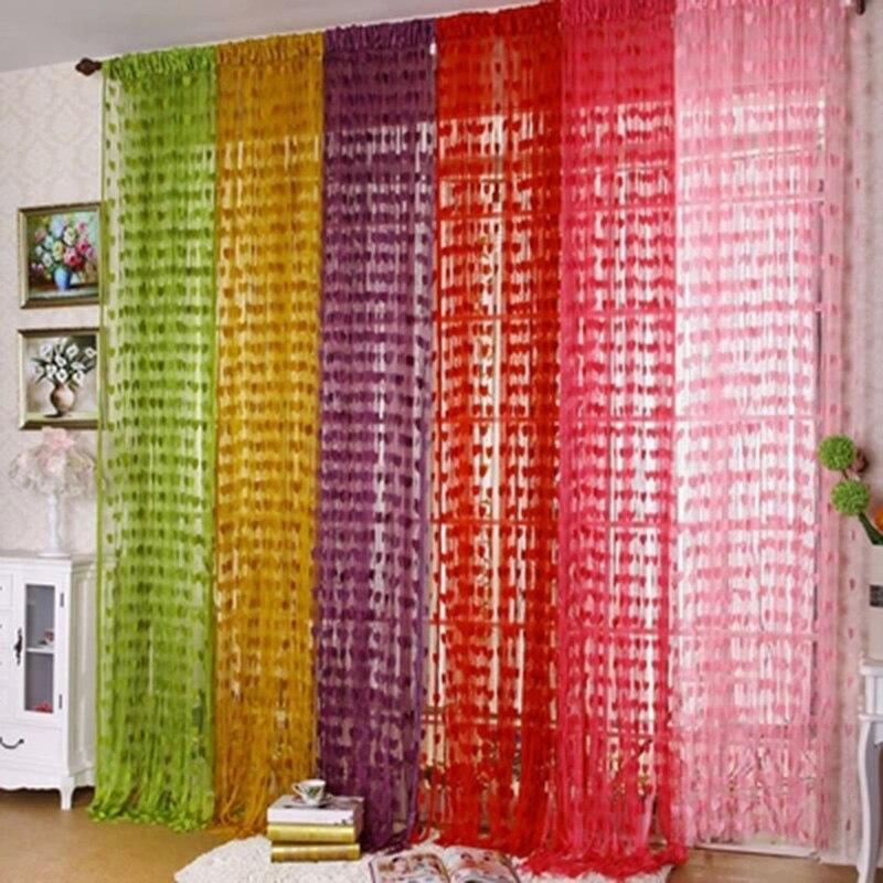 Fringe Curtain Room Divider