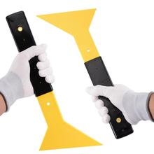 Foshio 32.7cm 처리 된 자동차 비닐 랩 스퀴지 스크레이퍼 창 색조 도구 자동차 포장 가정용 청소 도구 접착제 필름 리무버