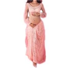 bd81159a0 Vestido de maternidad para las duchas del bebé embarazo fotografía Props  Rosa Lace Maxi vestido mujeres embarazadas vestido foto.