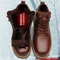 Natural Wool Men Snow Boots Size 38~48 Warmest Genuine Leather Russian Style Men Winter Boots #0258