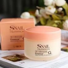 Snail Whitening Firm Facial Mask Cream Face Care Fade Dark Spots Treatment Skin Care Face MASK Anti Wrinkle Aging Moisturizing цена в Москве и Питере