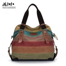 Цветная Женская Холщовая Сумка на плечо, большая сумка-портфель, Женская Лоскутная сумка через плечо, Женская Повседневная Сумка-тоут 1196