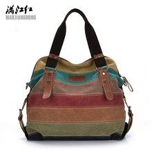 De la lona de las mujeres hombro bolsa bolso de señoras bolsos Patchwork bolso mensajero bolsa mujer Casual Tote bolsa 1196