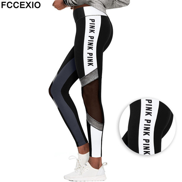 7c9f591548 FCCEXIO 2019 Women Love Pink Letter Print Workout Leggings Women High Waist  Slim PINK Slim Fitness
