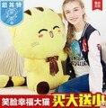 БЕСПЛАТНАЯ доставка Кошка кукла подушка Большие кошки плюшевые игрушки ткань кукла куклы подарок на день рождения девочки