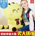 FREE shipping Cat doll pillow Large cat plush toy cloth doll dolls birthday gift girls