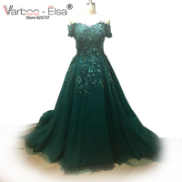 VARBOO ELSA 2017 Saudi Arabic Evening Dresses Green Tulle Applique Evening Gown Sweetheart Beaded Floor Length