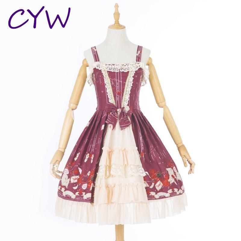2018 nouvelle jupe à bretelles palais Style Lolita robe princesse robes de soirée femmes été doux Lolita robe quotidienne