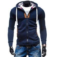 Neue 2016 Herbst Mens Fashion Schlank Mit Kapuze Hoodies Pullover Sweatshirt Tops Männlich Casual Reißverschluss Trainingsanzug Outwear Hohe Qualität