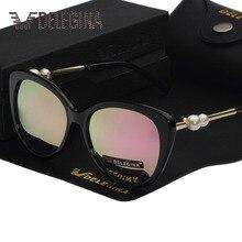 Diseñador de la marca caliente perla grande mujeres gafas de sol  polarizadas gafas de sol espejo gato con la Caja 064023488006