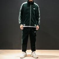 Хип хоп спортивный костюм мужской спортивной утепленная куртка Для мужчин осень Зимняя одежда Комплекты из 2 предметов модные Повседневное