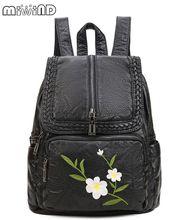 Miwind-F Цветочная вышивка Качество Весна/лето мода новый мягкий PU Рюкзак, женщины известные бренды школьные сумки Mochila qaulity