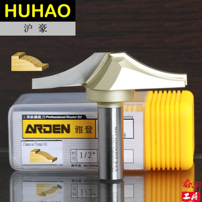 Woodworking Tool Classical Plunge Bit Arden Router Bit - 1/2*1-1/8 - 1/2
