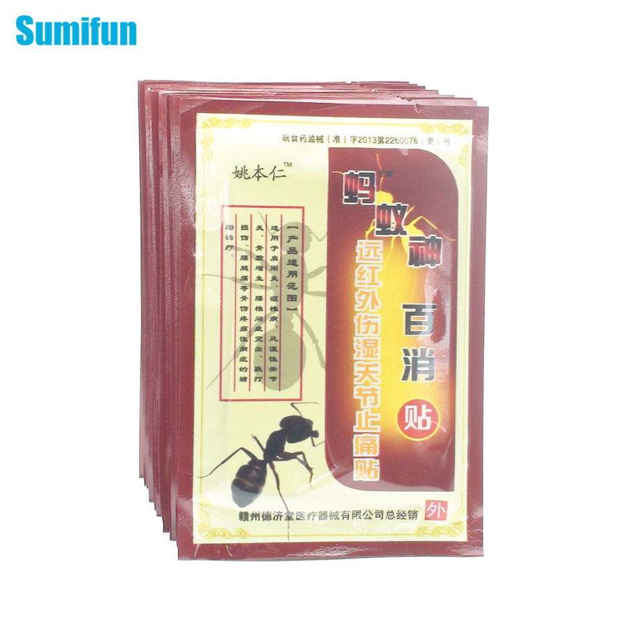 Sumifun 8Pieces=1Bag Black Ant Balm Ointment For Joints Ointment For Pain  Relief Medical Products Tens Relaxation C509