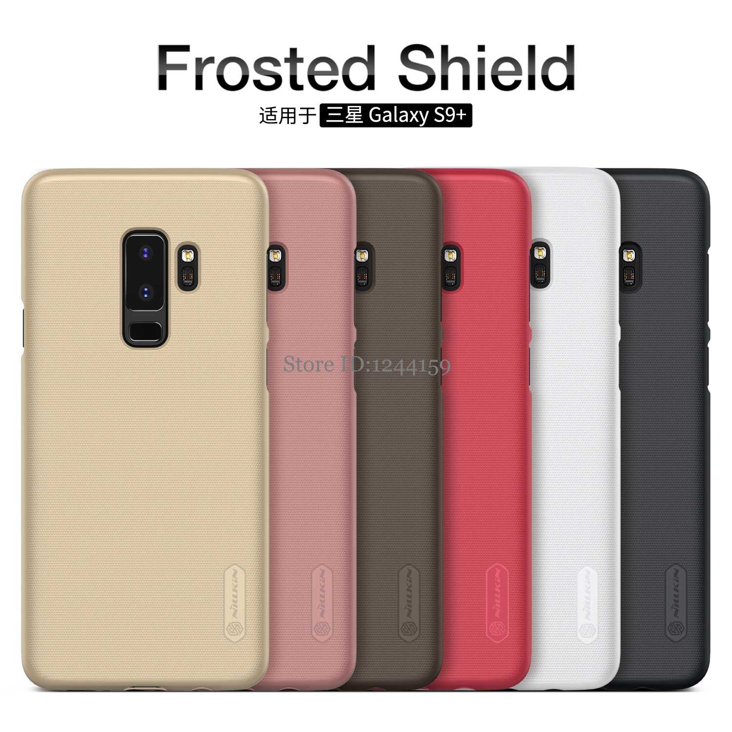 NILLKIN Sfor Samsung Galaxy S9 Plus Case Frosted Shield Case untuk Samsung Galaxy S9 Plus dengan Hadiah
