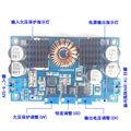 LTC3780 автоматический давления подъемная сила/постоянное напряжение постоянного тока Шаг Вниз 5 В 12V24v/автомобиль/солнечная зарядки