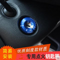 Car-styling keyhole Ring trim case for AUDI A1 A3 A4 A6 Volkswagen Jetta Polo Golf 6 GTI Scirocco Tiguan For skoda seat leon