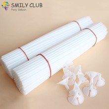 100 pcs white 30cm Balloon Stick Pole Plastic Rods Holder Cup Birthday Party christmas Wedding Balloons Decoration Accessories