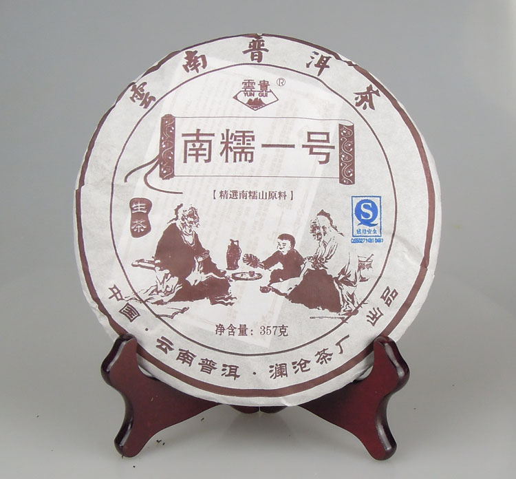 New tea limit Puerh the tea font b health b font font b care b font