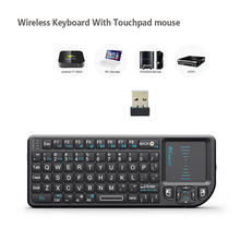 Original Rii X1 2.4GHz Mini Wireless Keyboard English/Russian Keyboard with TouchPad for Android TV Box/Mini PC/Laptop
